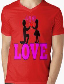 °•Ƹ̵̡Ӝ̵̨̄Ʒ♥Will You Accept My Heart-Romantic Proposal Clothing & Stickers♥Ƹ̵̡Ӝ̵̨̄Ʒ•° Mens V-Neck T-Shirt