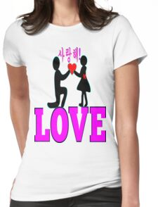 °•Ƹ̵̡Ӝ̵̨̄Ʒ♥Will You Accept My Heart-Romantic Proposal Clothing & Stickers♥Ƹ̵̡Ӝ̵̨̄Ʒ•° Womens Fitted T-Shirt