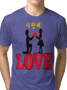 °•Ƹ̵̡Ӝ̵̨̄Ʒ♥Will You Accept My Heart-Romantic Proposal Clothing & Stickers♥Ƹ̵̡Ӝ̵̨̄Ʒ•° Tri-blend T-Shirt