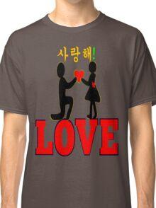 °•Ƹ̵̡Ӝ̵̨̄Ʒ♥Will You Accept My Heart-Romantic Proposal Clothing & Stickers♥Ƹ̵̡Ӝ̵̨̄Ʒ•° Classic T-Shirt