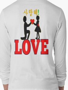 °•Ƹ̵̡Ӝ̵̨̄Ʒ♥Will You Accept My Heart-Romantic Proposal Clothing & Stickers♥Ƹ̵̡Ӝ̵̨̄Ʒ•° Long Sleeve T-Shirt