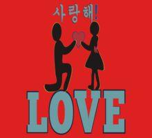 °•Ƹ̵̡Ӝ̵̨̄Ʒ♥Will You Accept My Heart-Romantic Proposal Clothing & Stickers♥Ƹ̵̡Ӝ̵̨̄Ʒ•° One Piece - Short Sleeve