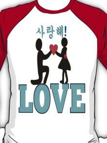 °•Ƹ̵̡Ӝ̵̨̄Ʒ♥Will You Accept My Heart-Romantic Proposal Clothing & Stickers♥Ƹ̵̡Ӝ̵̨̄Ʒ•° T-Shirt