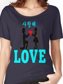 °•Ƹ̵̡Ӝ̵̨̄Ʒ♥Will You Accept My Heart-Romantic Proposal Clothing & Stickers♥Ƹ̵̡Ӝ̵̨̄Ʒ•° Women's Relaxed Fit T-Shirt