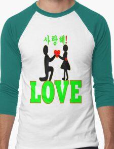 °•Ƹ̵̡Ӝ̵̨̄Ʒ♥Will You Accept My Heart-Romantic Proposal Clothing & Stickers♥Ƹ̵̡Ӝ̵̨̄Ʒ•° Men's Baseball ¾ T-Shirt