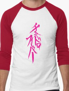 Dangan Ronpa: Genocider Syo Bloodstain Fever (plain) Men's Baseball ¾ T-Shirt