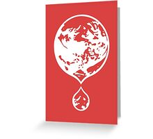 Mother 4 Logo Greeting Card
