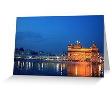 The Golden Temple of Amritsar Greeting Card