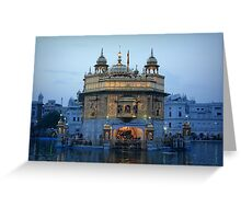Amritsar's Golden Temple Greeting Card