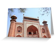 Indian Architecture Greeting Card