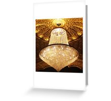 A Sikh Chandelier  Greeting Card