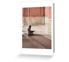 Islamic Prayer Greeting Card