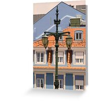 lisbon street lamps. Praça Duque da Terceira. Greeting Card
