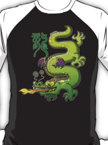 Chinese Dragon Breathing Fire T-Shirt
