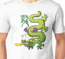 Chinese Dragon Breathing Fire Unisex T-Shirt