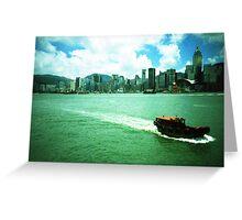 It's Hong Kong, Baby - Lomo Greeting Card