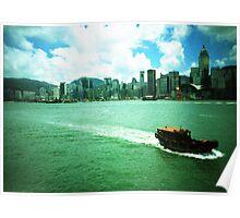 It's Hong Kong, Baby - Lomo Poster