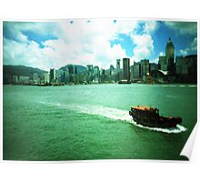 It's Hong Kong, Baby - Lomo Poster