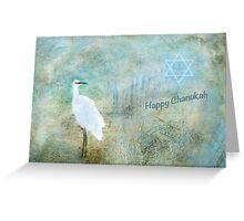 "Seascape ""Happy Chanukah"" ~ Greeting Cards Plus More Greeting Card"
