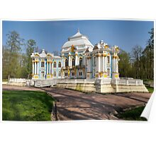 THE HERMITAGE Poster