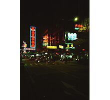Neon Lights - Lomo Photographic Print