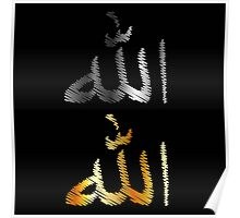 The name of Allah written in Arabic- Islamic calligraphy  Poster