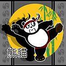 Martial Arts Panda - Grey by Adamzworld