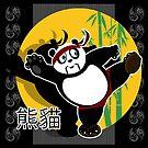 Martial Arts Panda - Black by Adamzworld