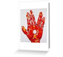 live long and prosper, mr. stark Greeting Card