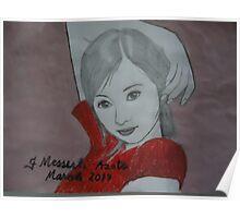 Asian girl Poster