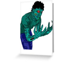 Extreme Zombie  Greeting Card