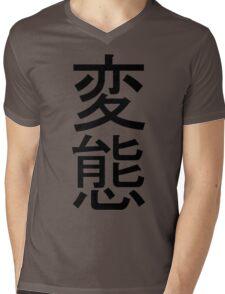 Hentai - Black Mens V-Neck T-Shirt
