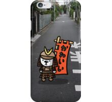 Lost Samurai iPhone Case/Skin