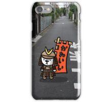 Lost Samurai iPhone Case/Skin