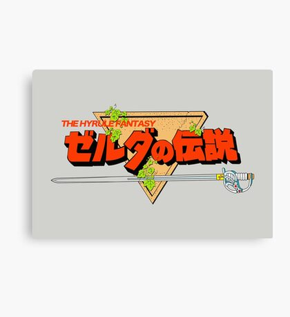 The Legend of Zelda Logo Japanese Canvas Print