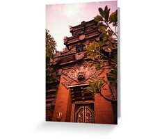Temple - Lomo Greeting Card