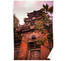Temple - Lomo Poster