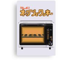 Yoshi no Cookie: Kuruppon Oven de Cookie Canvas Print