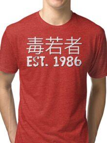 Poison Youth 1986 Tri-blend T-Shirt