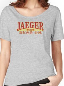 Jaeger Crew - Crimson Typhoon Women's Relaxed Fit T-Shirt
