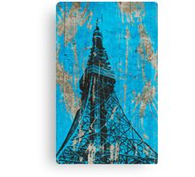 TOKYO TOWER. Canvas Print
