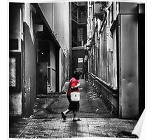 Just keep walking... Poster