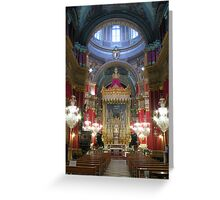 Corpus Christi Greeting Card