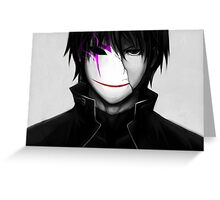 Darker than Black Greeting Card