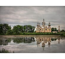 Time To Reflect Photographic Print
