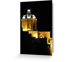 The Way To Heaven Greeting Card