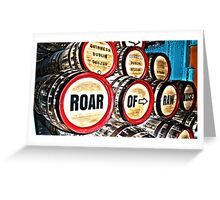 Roar of Raw Noise (HDR) Greeting Card