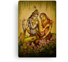 The nectar of Krishnas flute Canvas Print