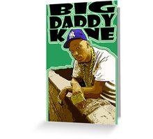 """""""HIP-HOP ICONS: BIG DADDY KANE"""" Greeting Card"""