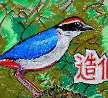 Chinese Nature Fairy Pitta Good Fortune by David Olson